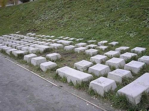 Каменная клавиатура в Екатеринбурге