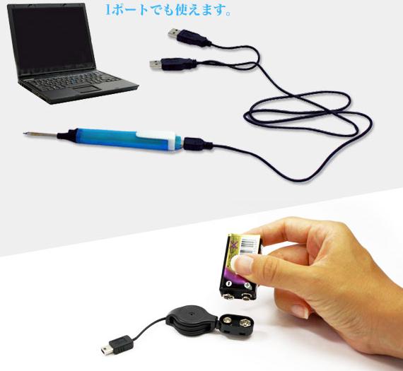 USB паяльник
