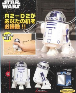 r2d2_cleaner
