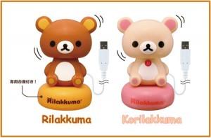 Rilakkuma_and_Korilakkuma_USB_Bobblehead_Doll