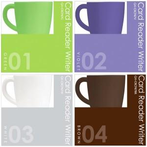 Green House Card Reader For Cup Type - Картридер в виде кружки