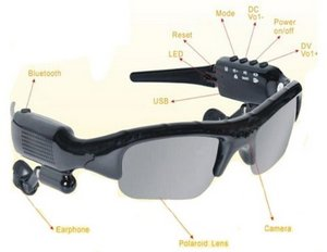 Sunglasses with MP3 player and FM Radio – «музыкальные» солнцезащитные очки