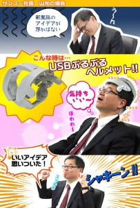 USB Head Massager Vibrates2